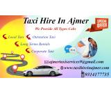 Ajmer To Jaipur tour package , Ajmer to Jaipur tour package rate