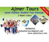 Ajmer Travel Agents, Travel Agents in Ajmer, Ajmer Tour Travel Agents