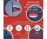 Russian document attestation in UAE