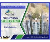 Apex Golf Avenue Phase II Sports City - Residential Project