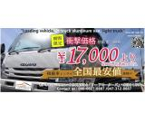 RENT A CAR-24 hours MATSUDO