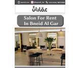 Beautiful Salon For Rent
