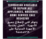 Contact 95545769 All Electronic Repairs Air Conditioner Repairs & Service