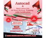 AutoCAD Teacher in Kuwait