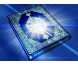 Male kids and Female Learn Quran with Tajweed by Online through Skype and Yahoo
