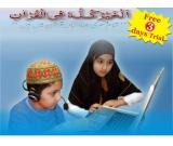 Alsuffah Online Quran Teaching