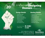 Best Website Designing and Web hosting Packages on 14th August Celebration Event