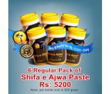 Shifa e Ajwa Paste Available in all Pakistan