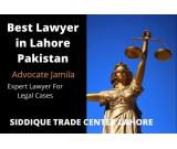 Best Lawyer in Lahore Pakistan : Expert Female Lawyer in Lahore