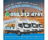 Silicon Oasis house packers and movers 050.2124741 Dubai Silicon Oasis
