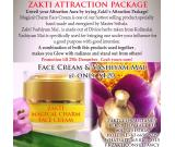FACE CREAM ATTRACTION PACKAGE