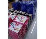 WE SELL DOUBLE A4, A1,A3 80GSM, 75GSM,70GSM COPIER PAPER