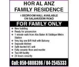 Flats for Rent in Hor Al Anz Family Residence @ Salahuddin Road