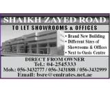 SHOWROOMS & OFFICES for Rent in Sheikh Zayed Road