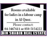 Rooms for Rent for ladies in a labor camp in Al Quoz