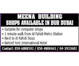 Shops for Rent in Meena Building in Bur Dubai
