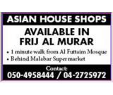 Shops for Rent in Asian House in Frij Al Murar