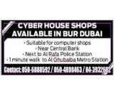 Shops for Rent in Cyber House in Bur Dubai