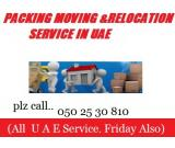 FINE STAR ╰★╮ MOVERS PACKERS ╰★╮SHIFTERS & RELOCATION ☎ 050 25 30 810 MR ASAD