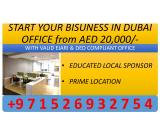 Looking for a high-end serviced office-Dubai EJARI - Renew or make new license 20,000