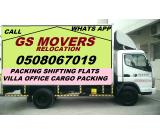 GS MOVERS AND PACKERS 050-8067019