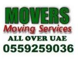 ABU DHABI HOUSE MOVING AND RELOCATION SERVICE 0559259036