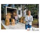 BEST HOUSE FURNITURE MOVERS PACKERS & SHIFTERS 050 34 49 740