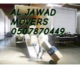 AL JAWAD MOVERS UAE 0507870449