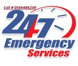 AC Maintenance in Palm Jumeirah, AC Cleaning Services Dubai, Palm Jumeirah, Jumeirah Islands