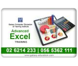 Advanced Excel Training Courses