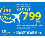 UAE Vist Visa/ Visa Extend @ Lowest Price