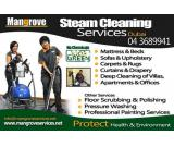 Carpet/Mattress/Curtain & Upholstery Steam Cleaning Services in UAE