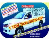 SHIFTING  SMALL PICKUP TRUCK DELIVERY COLLECTION ANY SMALL WORKS TRANSPORT SERVICE,DUBAI-UAE