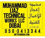 HVAC Package Unit Chiller Unit Ac Service Repairing in Dubai Ajman Sharjah UAE