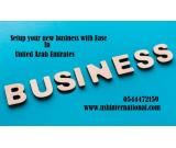 Trade license services in UAE #0544472159