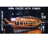 Dhow Curise Dinner
