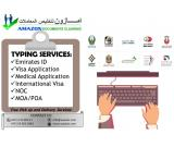 Typing Services in UAE