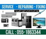 Najma Al Karama Electrical Equipment Repairing Workshop in Dubai