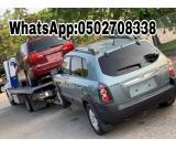CARS,DAMAGE / JUNKS-WANTED,055 6863133-USED NON USED RUNNING NON ACCIDENT SCRAP