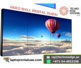 The video walls rental Dubai are used for many different events