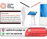 Best Place for Touchscreen Rental in Dubai?