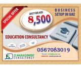 Cheap Business setup in UAE