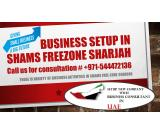 Get license Trade in sharjah media License