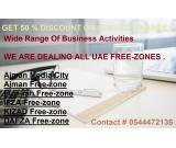 #Cheapest free zone #license in Dubai #0544472136