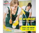 Maids in Dubai