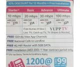 DU HOME INTERNET FREE INSTALLATION WITH 10% DISCOUNT IN ALL OVER UAE