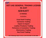 Trading License on just 8,677