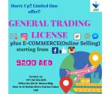 GENERAL TRADING PLUS E-COMMERCE