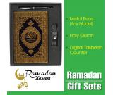 Ramadan gifts Items for Sale  WITHOUT PRINTING  To Order, | Call | What's App on +971522916470
