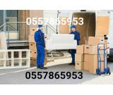 professional mover and packer 0557865953